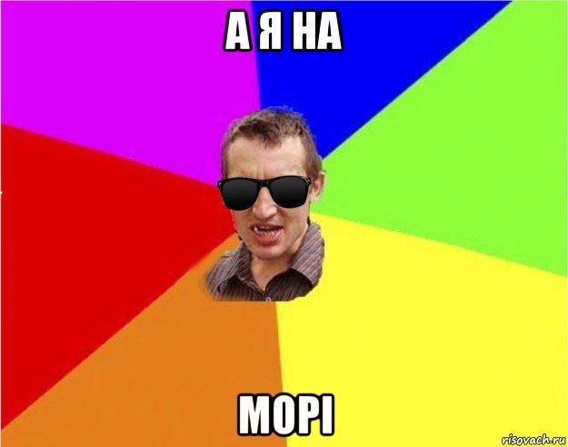 russkoe-domashnee-porno-svingerov-smotret-na-video