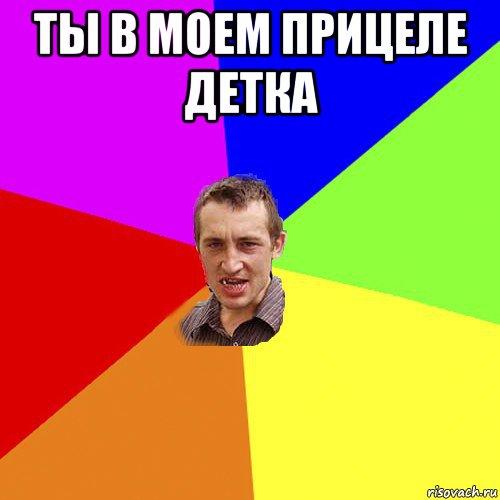 chotkiy-paca_68313278_orig_.jpg