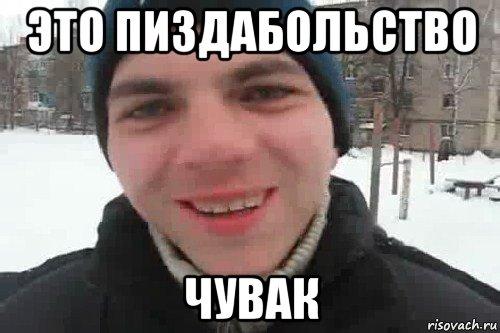 porno-video-trahayutsya-v-saune