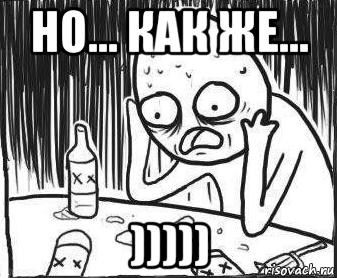 http://risovach.ru/upload/2014/12/mem/dada_68119552_orig_.png
