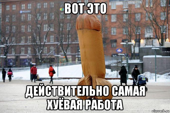 oskar-kuchera-porno