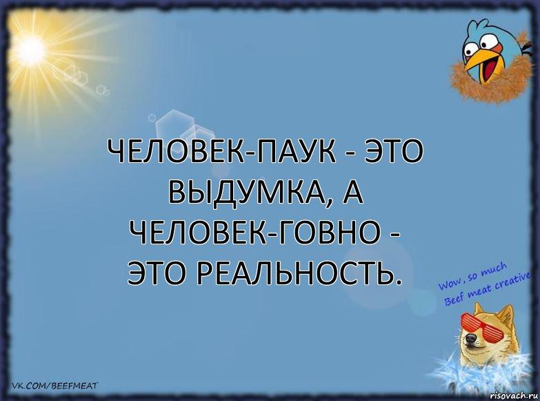 Желтеет и сохнет рассада огурцов 73