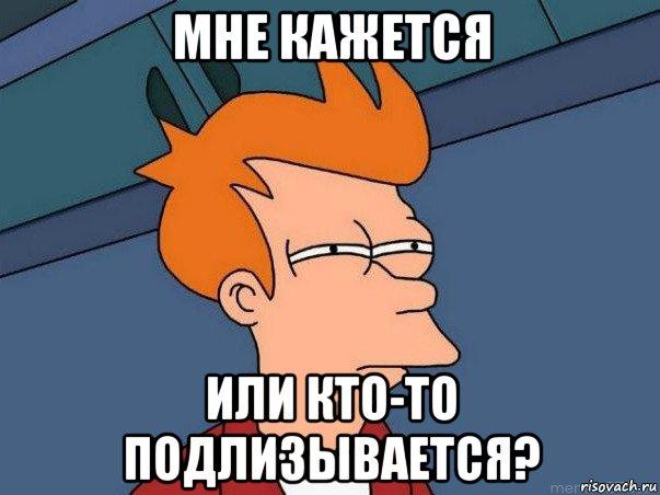 foto-hq-golaya-korikova