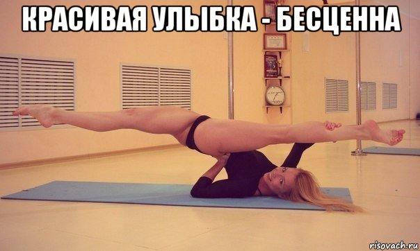 golie-devushki-iz-goroda-nizhnevartovska