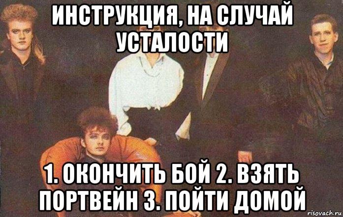 Все стихи Владимира Высоцкого на одной странице