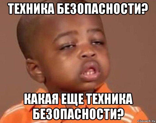 kakoy-pacan_68370188_orig_.jpg