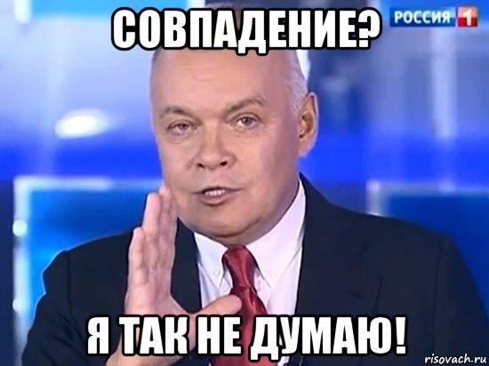 kiselyov-2014_70192745_orig_.jpg