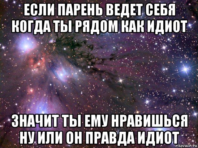 porno-foto-uzbekov