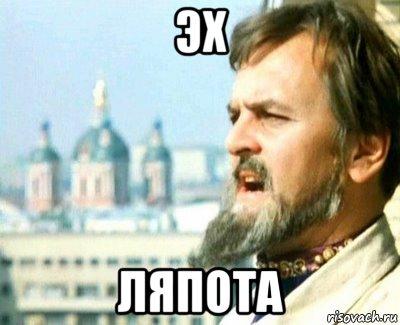 Если Россия сознательно будет идти на победу артиста, подпадающего под санкции СБУ, - это заведомо провокация, - Нищук о Евровидении - Цензор.НЕТ 9960