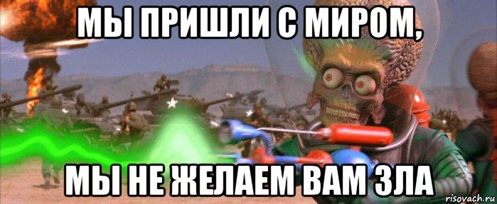Россия делает все, чтобы оставить Донбасс точкой дестабилизации Украины и Европы, - Турчинов - Цензор.НЕТ 3202