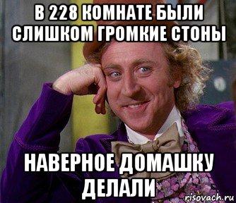 foto-goliy-paren-i-golaya-devushka