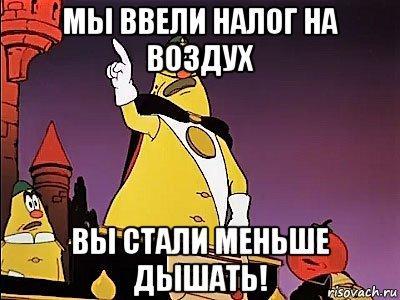"""Москва поручила крымским марионеткам ужесточить контроль за потреблением воды на оккупированном полуострове: """"Она сейчас на весь золота"""" - Цензор.НЕТ 5545"""