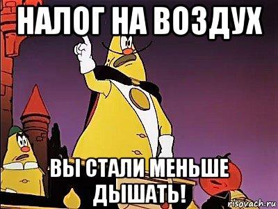 Российская полиция задержала музыканток за игру в центре Москвы - Цензор.НЕТ 2382