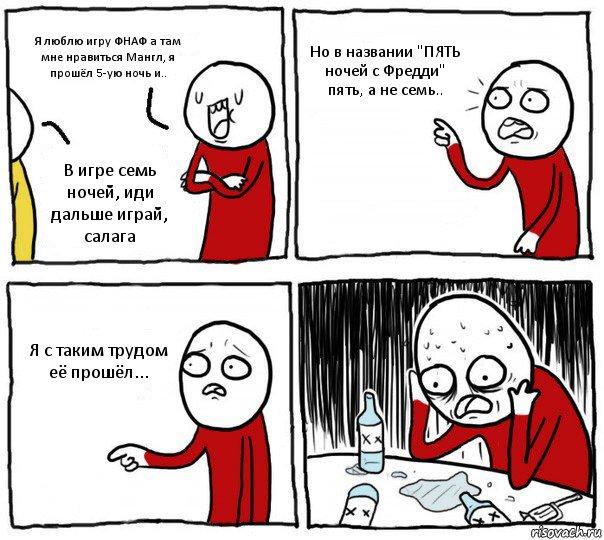 купить гта 5 на пк в украине ключ