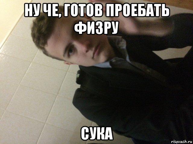 porno-s-zhopastoy-zreloy-damoy