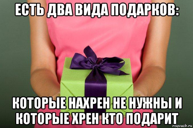 Не надо подарков не надо цветов 73