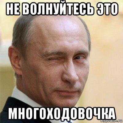 Путин инвестировал 88 миллиардов долларов России в финансовую систему США - Цензор.НЕТ 8943