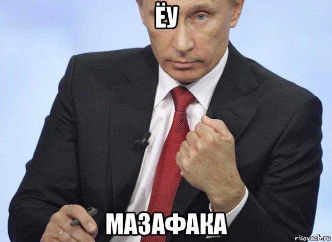 odin-ebet-vtoroy-drochit