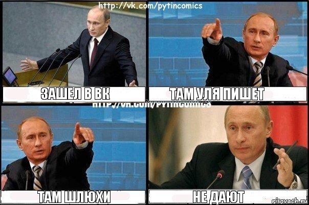 Волгоград индивидуалка татьЯна волжский