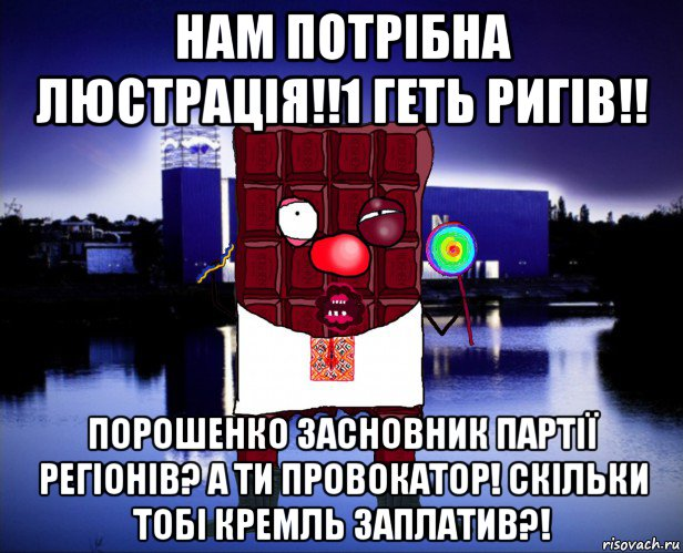 """Гайдар пойдет в Одесский облсовет от """"Блока Порошенко"""" - Цензор.НЕТ 7215"""