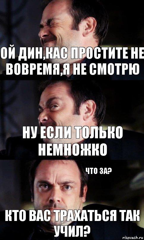 zhashoo-surtumdoru-seriali