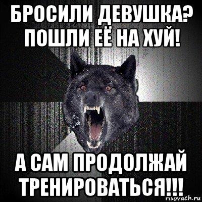 bdsm-devushka-konchila-muzhiku-v-rot