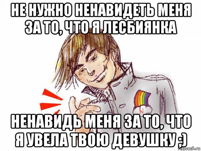 pyanie-lesbiyanki-porno-smotret-onlayn