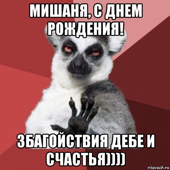 http://risovach.ru/upload/2014/12/mem/uzbagoyzya_68230273_orig_.jpg