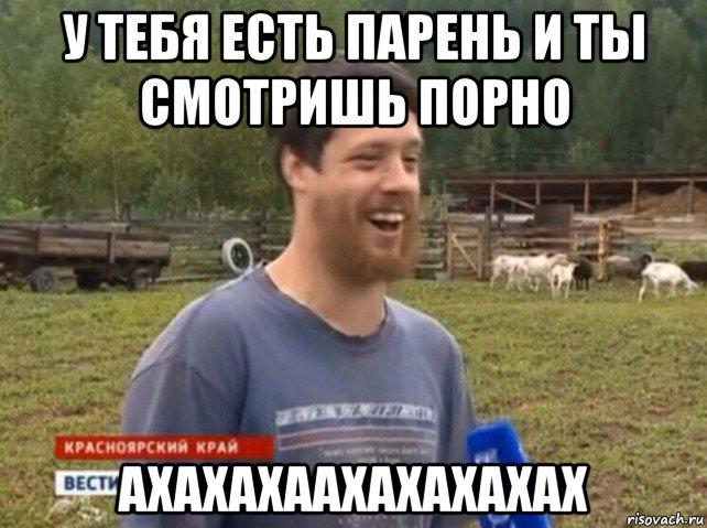 порно молочник: