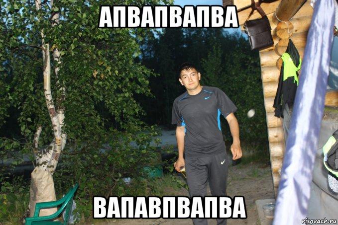 http://risovach.ru/upload/2014/12/mem/vnimanie-rozysk_68564480_orig_.jpg
