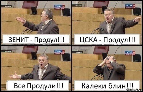 """В ОБСЕ пообещали проинспектировать две """"горячие точки"""" на Луганщине - Цензор.НЕТ 1278"""