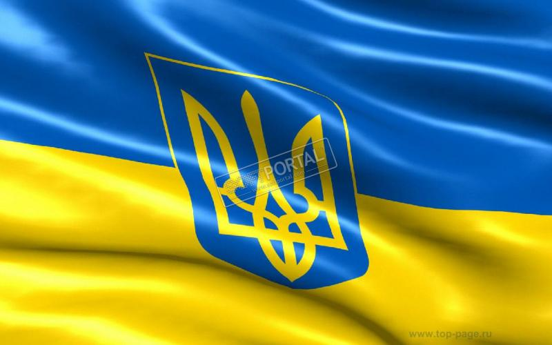 Обои на рабочий стол флаг украины