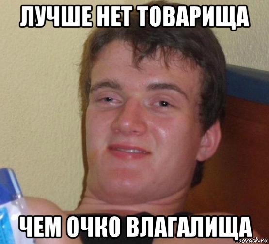 Фото парень засунул язык во влагалище 7 фотография