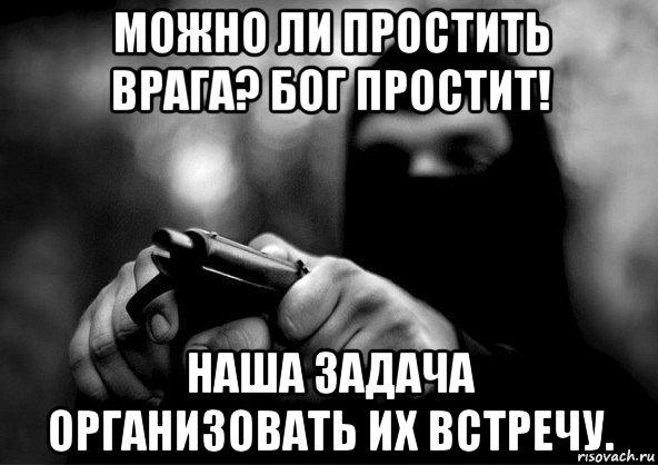 prostitutka-kotoruyu-prostil-bog