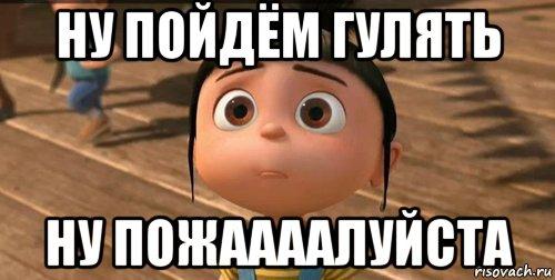 onlayn-erotika-vkontakte