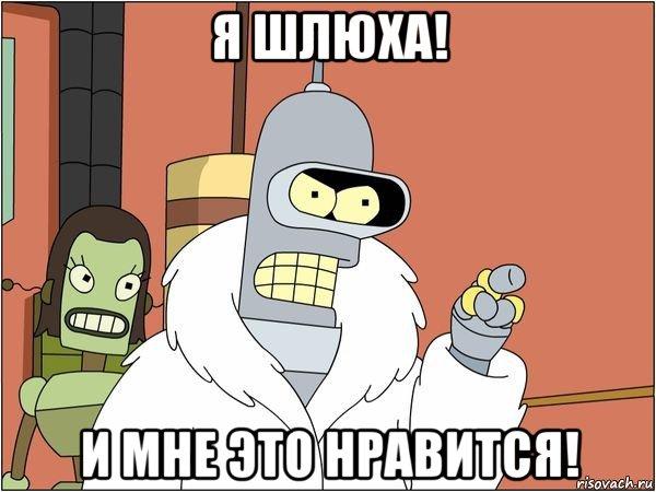 Проститутка москва метро вихына цена 1500