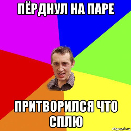 retro-porno-video-horoshego-kachestva-smotret-onlayn