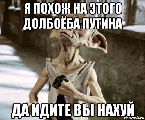 51 депутат Госдумы РФ с ученой степенью - плагиатор - Цензор.НЕТ 3889