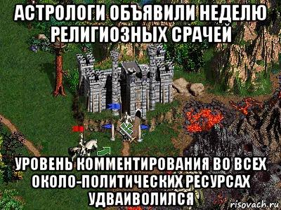 geroi-3_71091839_orig_.jpg