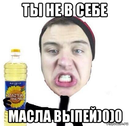 0 не: