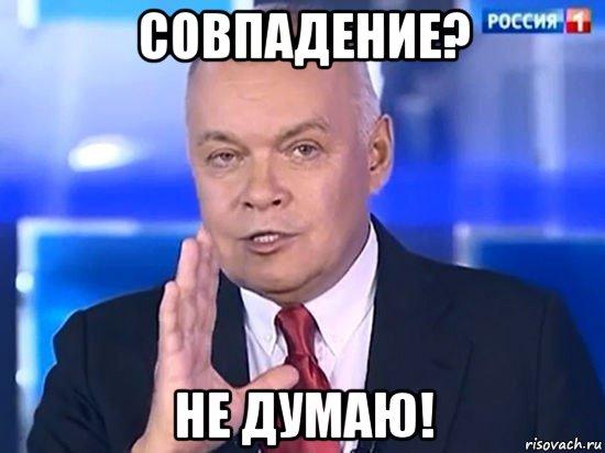Аваков уволил 15 сотрудников милиции, находившихся на руководящих постах, в порядке люстрации - Цензор.НЕТ 4666