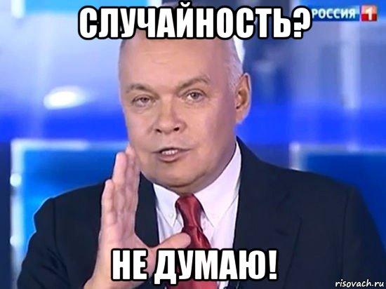kiselyov-2014_72982656_orig_.jpg