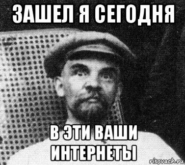 lenin_73064851_orig_.jpg