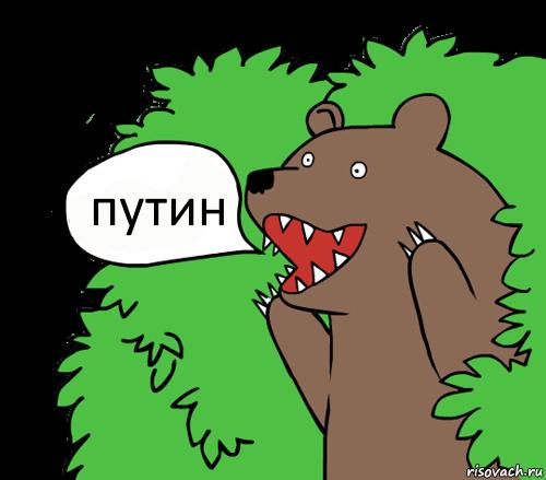 Марионеточный глава Крыма Аксенов обвинил Кремль в отсутствии обещанных миллиардов - Цензор.НЕТ 1868
