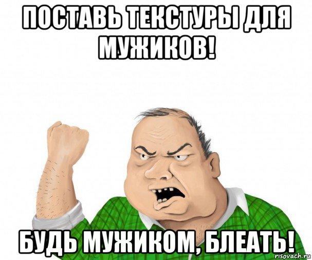 muzhik_72160994_orig_.jpg
