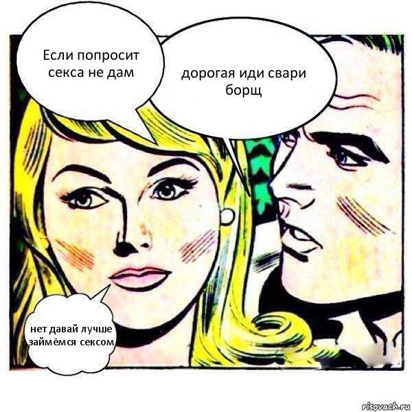 poluchshe-vsyakogo-porno