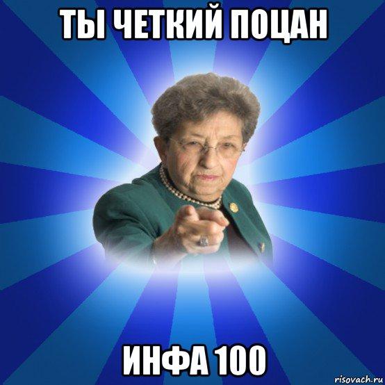 natalya-ivanovna_71411174_orig_.jpg