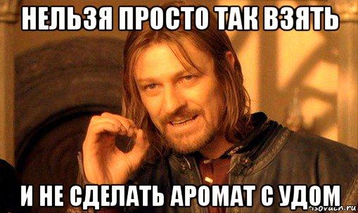 удом: