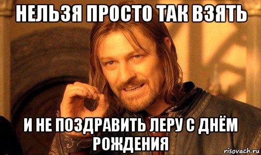 Именины Валерии, поздравление Валерии - PozdravOK ru