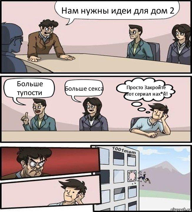 svoy-chlen-vo-vlagalishe-olgi